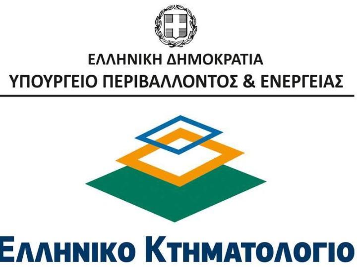 ktimatologio-spoulopoulos